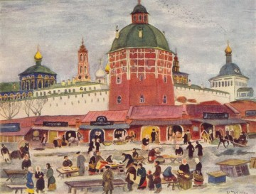 Artworks in 150 Subjects Painting - troitse sergiyev monastery 2 Konstantin Yuon cityscape city scenes