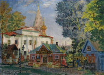 IN THE PROVINCES Boris Mikhailovich Kustodiev cityscape city scenes Oil Paintings