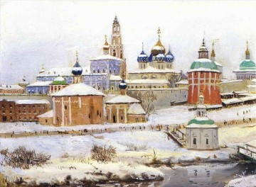 Artworks in 150 Subjects Painting - troitse sergiyev monastery Konstantin Yuon cityscape city scenes
