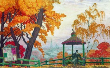 autumn 1915 Boris Mikhailovich Kustodiev garden landscape Oil Paintings