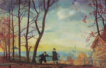 autumn 1918 Boris Mikhailovich Kustodiev garden landscape Oil Paintings