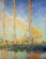 Three Poplar Trees in the Autumn 莫奈 风景画