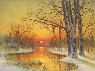 Landscapes from China Painting - After Snow Yan Wenliang Landscapes from China