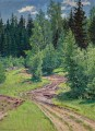 PATH THROUGH THE WOODS Nikolay Bogdanov Belsky woods trees landscape