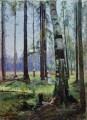 edge of the forest 1 classical landscape Ivan Ivanovich trees