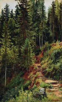 the path in the forest classical landscape Ivan Ivanovich trees Oil Paintings