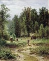 bee families in the forest 1876 classical landscape Ivan Ivanovich trees