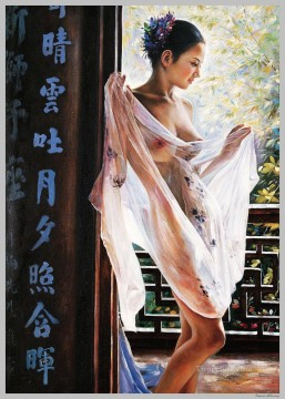 Chinese Nude Painting - Guan ZEJU 29 Chinese girl nude