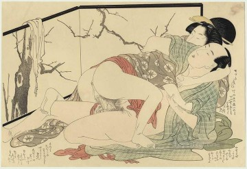 Lovers in front of a screen Kitagawa Utamaro Sexual Oil Paintings