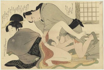 sexual deco art - Prelude to Desire Kitagawa Utamaro Sexual