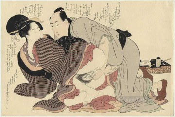 sexual deco art - A married man and a spinster Kitagawa Utamaro Sexual