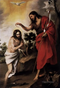 baptism of christ Painting - Baptism of Christ