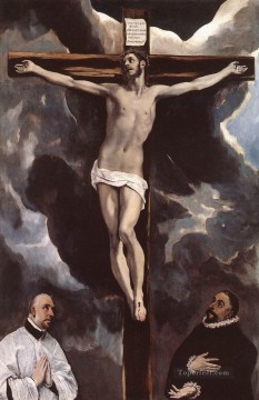 baptism of christ Painting - Christ on the Cross Adored by Donors 1585 religious El Greco
