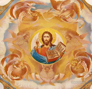 christ pantocrator church Oil Paintings