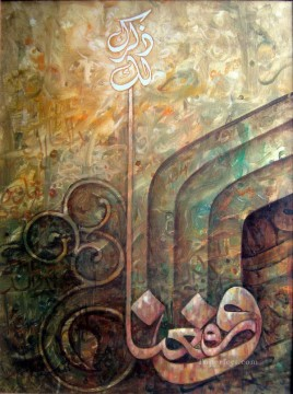 Islamic 3 Oil Paintings