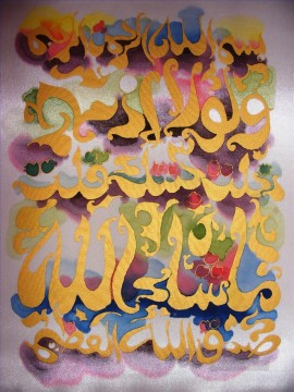 Islamic gold script Oil Paintings