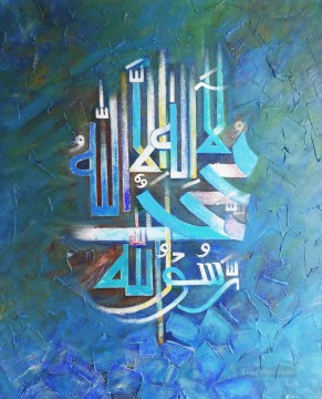 script calligraphy Islamic Oil Paintings