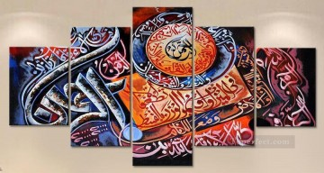 script calligraphy in set 2 Islamic Oil Paintings