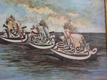 Islamic 31 Oil Paintings