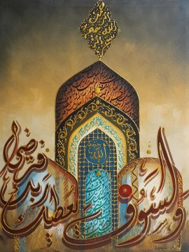 mosque in golden powder cartoon Islamic Oil Paintings