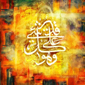script calligraphy in white Islamic Oil Paintings