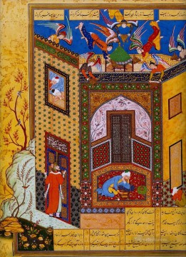 Artworks in 150 Subjects Painting - Islamic 16