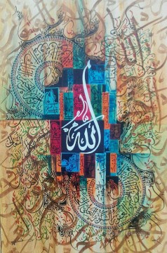 Islamic Painting - script calligraphy in assorted Islamic