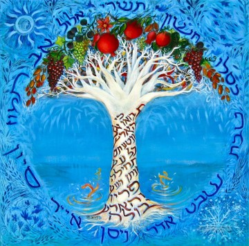 calligraphy tree Jewish.JPG Oil Paintings