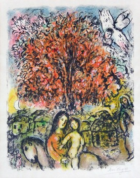 The Holy Family color lithograph MC Jewish Oil Paintings
