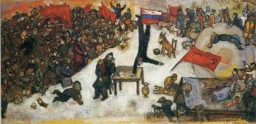 The Revolution 2 MC Jewish Oil Paintings