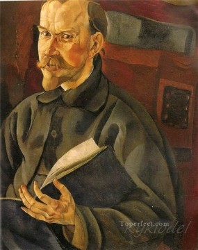 Russian Painting - portrait of the artist b m kustodiev 1917 Boris Dmitrievich Grigoriev