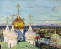 domes swallows assumption cathedral of trinity sergius lavra Konstantin Yuon Russian