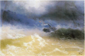 Seascape Painting - Ivan Aivazovsky hurricane on a sea Seascape
