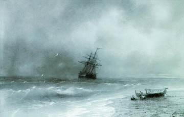 Seascape Painting - Ivan Aivazovsky rough sea Seascape