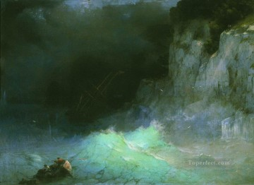 Seascape Painting - Ivan Aivazovsky storm Ocean Waves