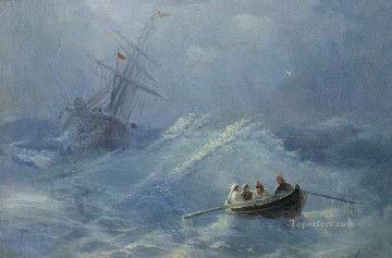 Seascape Painting - Ivan Aivazovsky the shipwreck in a stormy sea Ocean Waves