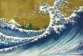 a colored version of the big wave Katsushika Hokusai seascape
