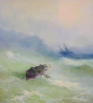 Seascape Painting - abstract seascape 064