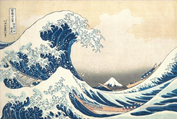 Seascape Painting - the great wave off kanagawa Katsushika Hokusai seascape