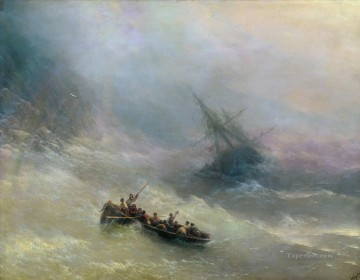 Seascape Painting - Ivan Aivazovsky the rainbow Seascape