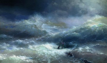 Ivan Aivazovsky wave Ocean Waves Oil Paintings