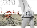 Chinese painting nude original