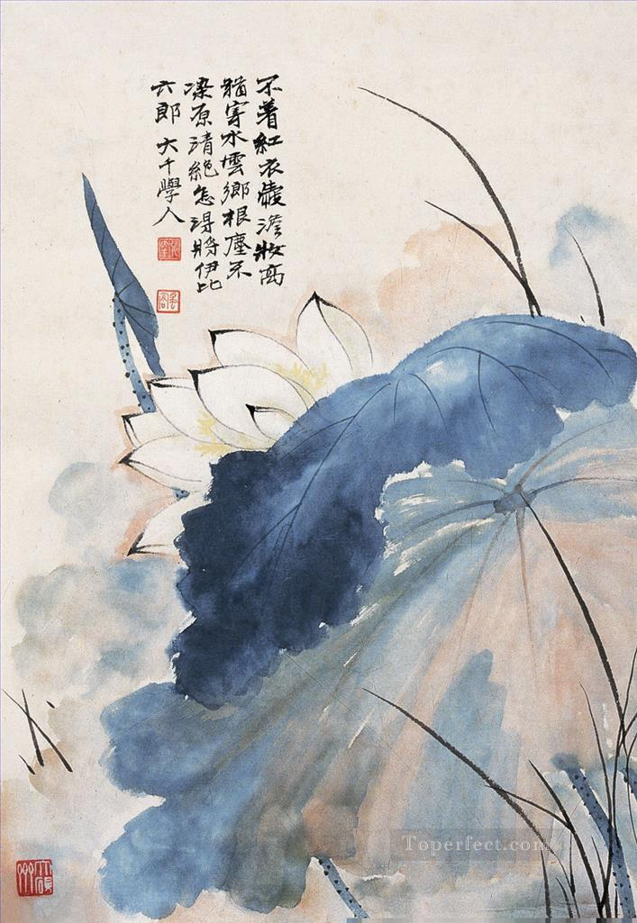 Chang dai chien lotus 22 traditional Chinese Painting in Oil for Sale