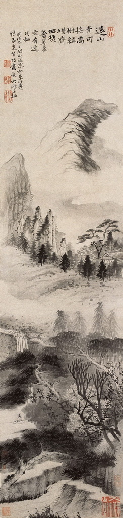 Shitao green mountain traditional China Oil Paintings