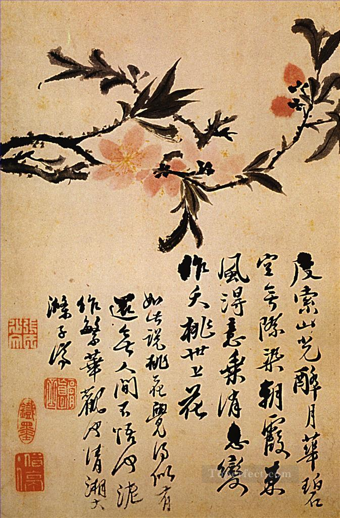 Shitao branch to fish 1694 old Chinese Oil Paintings