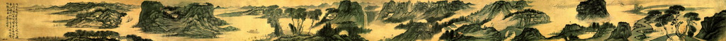 Shitao landscapes old Chinese Oil Paintings