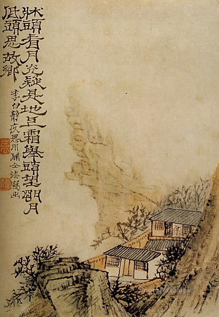 Shitao moonlight on the cliff 1707 antique Chinese Oil Paintings
