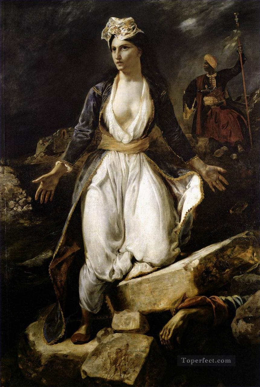 Greece on the Ruins of Missolonghi Romantic Eugene Delacroix Oil Paintings