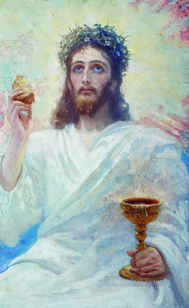 christ with a bowl 1894 Ilya Repin Oil Paintings