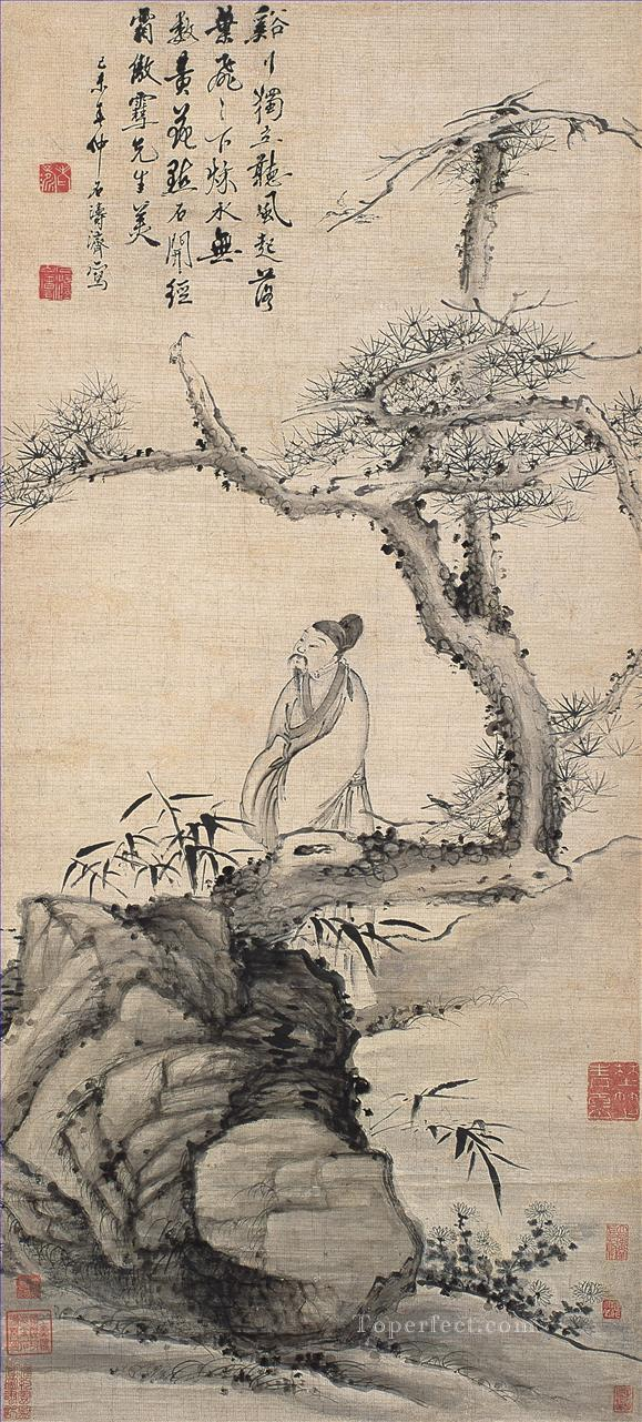 Shitao gentleman under pine old China ink Oil Paintings